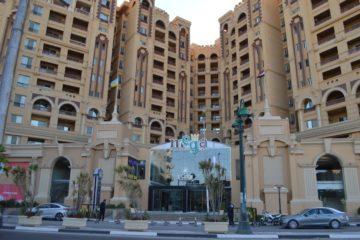 فندق مارسليا المنتزه